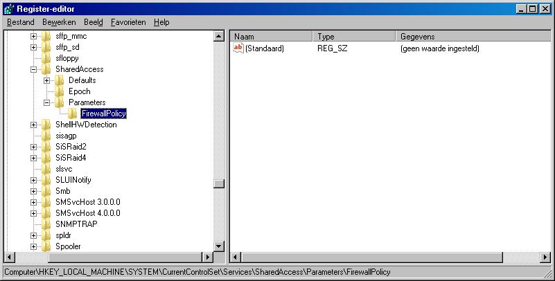 Срочно Помогите! Сломал реестр Сервер RPC недоступен Половина
