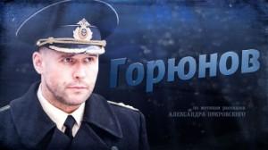 gorunov_c